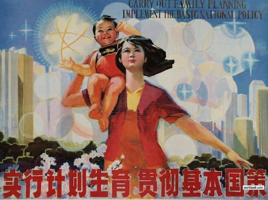 China eyes change to one-child policy